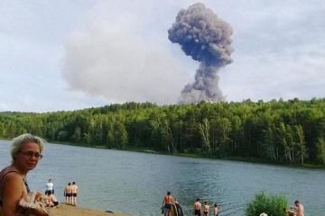 У Росії загасили пожежу на військовому складі