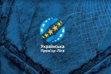 УПЛ представить нову емблему футбольного чемпіонату України