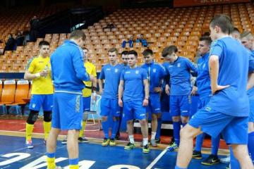 Юнацька збірна України з футзалу виступить на турнірі у Франції
