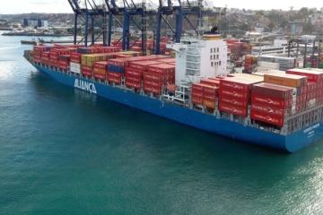 Африканське судно оштрафували за незаконне відвідування окупованого Криму
