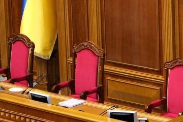 El Siervo del Pueblo da a conocer los principales candidatos para el puesto de primer ministro