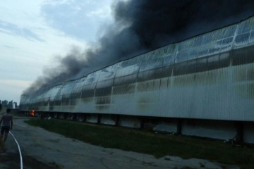Un incendie touche une ferme avicole dans la région de Kyiv
