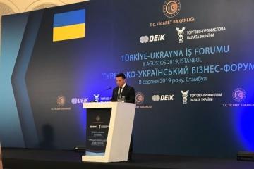 ゼレンシキー大統領、年内に土地改革を行うと発言