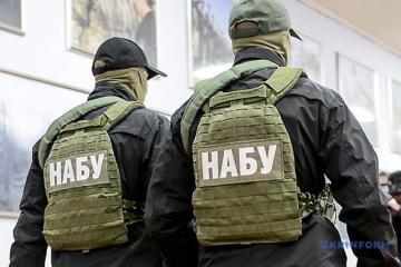 汚職対策局、ユルチェンコ与党議員捜査情報を一部公開