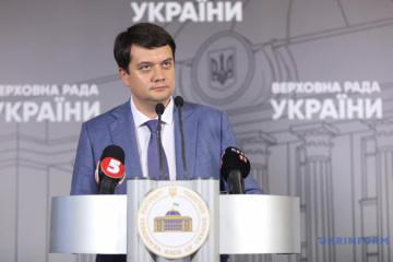 Razumkov habla del comité parlamentario que se encargará de las cuestiones del Donbás