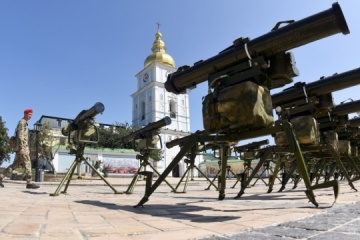 Ukrainian Armed Forces get over 800 new and modernized units of weapons this year