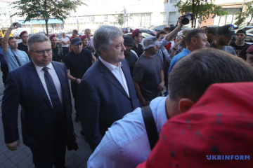 L'interrogatoire de Porochenko a duré deux heures et demie