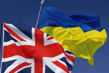 Christopher Pincher: UK will continue to stand with Ukraine