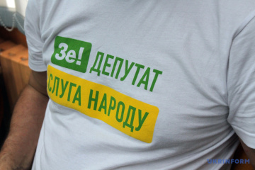 """""""Слуги народа"""" на заседании фракции планируют обсудить вероятность отставки Авакова"""
