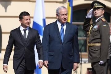 El primer ministro de Israel visita Ucrania por primera vez en 20 años (Vídeo)