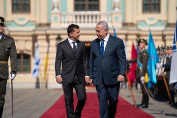 Ukraina i Izrael chcą rozszerzyć Umowę o wolnym handlu na sektor usług
