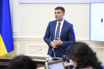 Groysman calls on future government to complete decentralization reform
