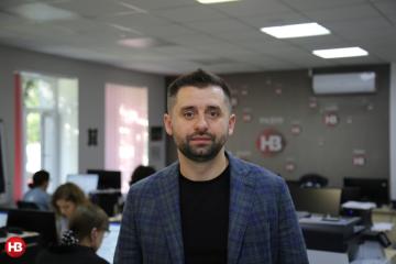 Arakhamia: La Rada aprobará un nuevo gobierno en el primer día de la sesión