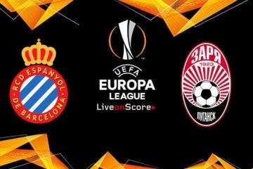 """""""Заря"""" сегодня сыграет в Барселоне матч квалификации Лиги Европы УЕФА"""