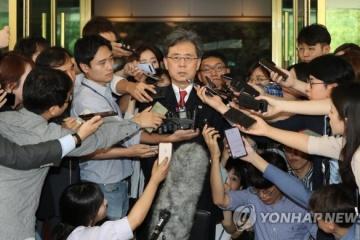 В Сеуле прогнозируют скорое возобновление переговоров между США и КНДР