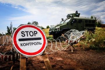Военные на Донбассе обезвредили фугас, заложенный диверсантами РФ