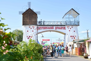 Сорочинская ярмарка собрала более 400 мастеров на Полтавщине