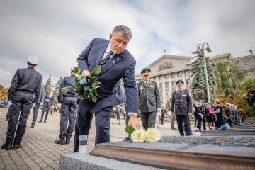 Avakov: 1,671 law enforcers killed in line of duty over years of independence
