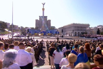 Celebrations of Ukraine's Independence Day held with participation of president