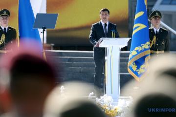Désormais, le 29 août sera la Journée consacrée à la mémoire des Ukrainiens morts pour l'Indépendance