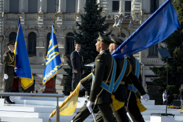 La plupart des Ukrainiens font confiance à Zelensky, Razoumkov et à l'armée