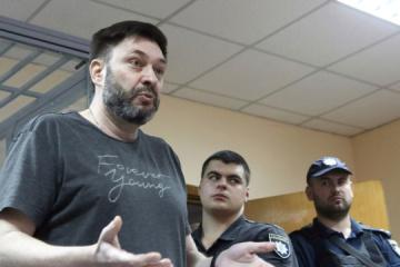 Wyschinskyj aus Haft entlassen