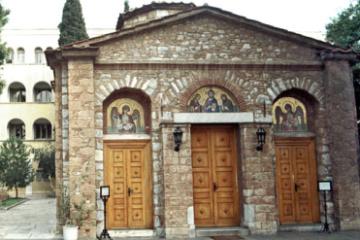 Orthodoxe Kirche von Griechenland bestätigt Kanonizität der Autokephalie für ukrainische Landeskirche