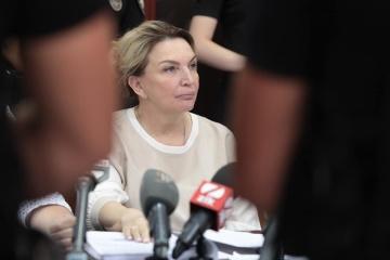 UAH 6 million bail posted for ex-health minister Bohatyriova