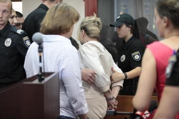 El tribunal dicta la orden de arresto contra Bogatyryova con una fianza de 6 millones