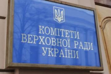 У комітеті ВР виявили поправки-клони до «банківського» законопроєкту