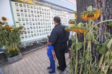 В центре Киева состоялся молебен по погибшим воинам