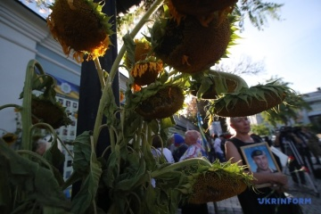 La Journée du souvenir des défenseurs de l'Ukraine est célébrée aujourd'hui