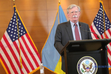 Bolton: We share common commitment to preserving Ukraine's sovereignty