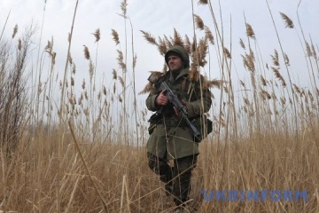 Invaders violated ceasefire in Donbas 12 times over past day