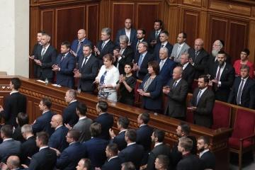 На торжественном заседании Рады были пять президентов Украины