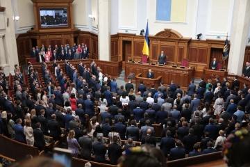 Народные депутаты нового созыва приняли присягу