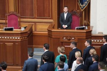 Президент предлагает Раде назначить Гончарука Премьером