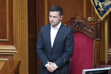 Зеленский внес в Раду законопроект об импичменте