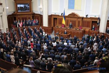 Neugewählte Parlamentsabgeordnete vereidigt