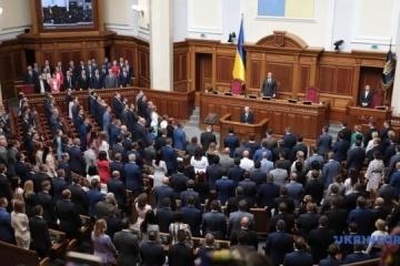 New Ukrainian lawmakers take oath of office