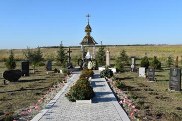 Память погибших защитников Украины почтили на горе Карачун