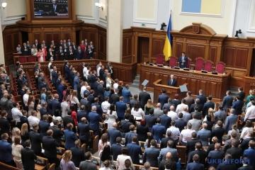 Парламент утвердил руководителей фракций