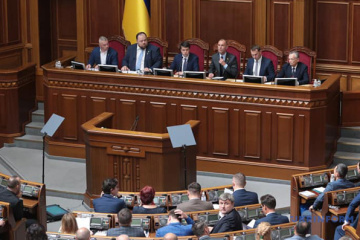 Five factions and deputy group formed in Verkhovna Rada of 9th convocation