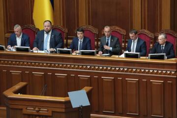 Рада утвердила состав временного президиума