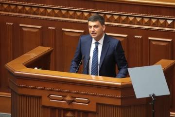 Кабмин Гройсмана сложил полномочия перед новым парламентом