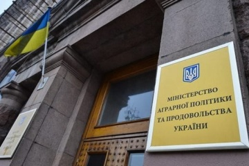 Agrarian Policy Ministry initiates annual signing of memorandum with grain market participants