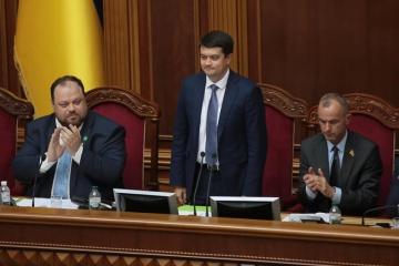 Razumkov elected as Chairman of Verkhovna Rada