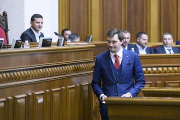 Olexij Hontscharuk wird neuer Regierungschef der Ukraine