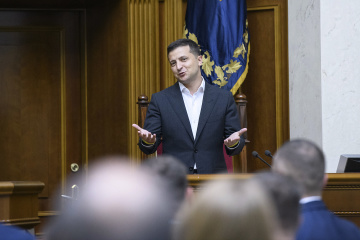 Zelensky proposes to reduce number of MPs to 300