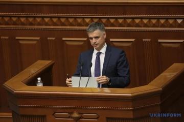 Wadym Prystaiko zum Außenminister ernannt